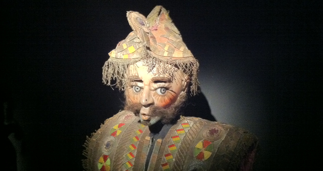 Mask museum Sucre
